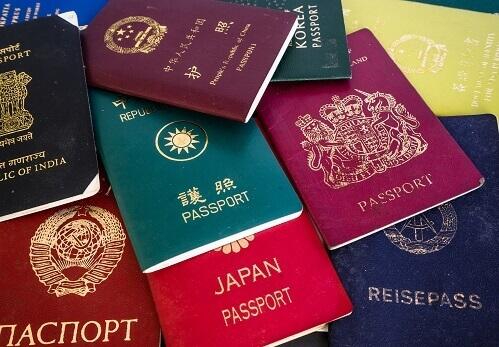 דרכונים של האיחוד האירופאי